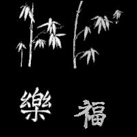 Vier chinesische Tuschezeichnungen